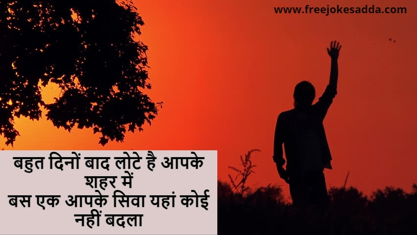 love shayri images download