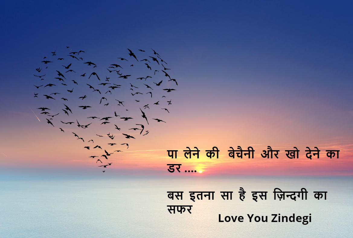 gulzar shayari on life in hindi