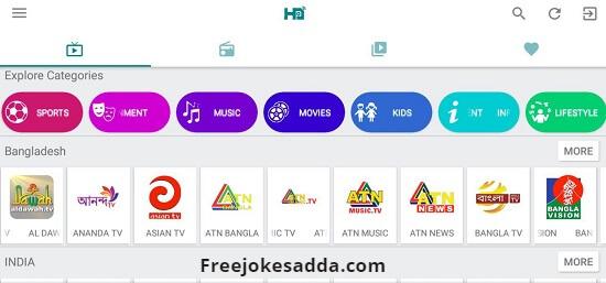 HD Streamz APK 3.3.10 Download Latest Version