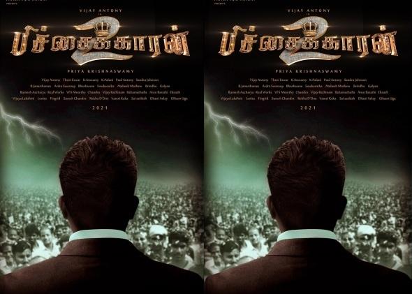 Bitchagadu 2 Telugu Movie 2021 Release Date| Star Cast | Trailer