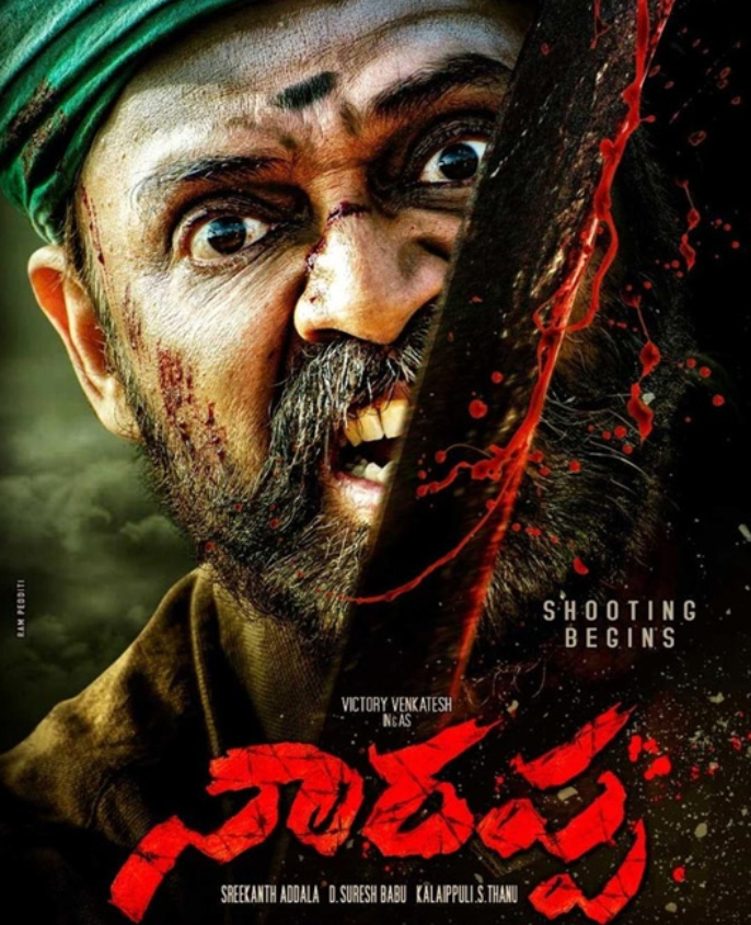Narappa Full Movie Leaked on Filmymeet, Reviews, Star Cast, Release Date