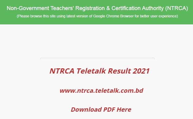 www.ntrca.teletalk.com.bd Result